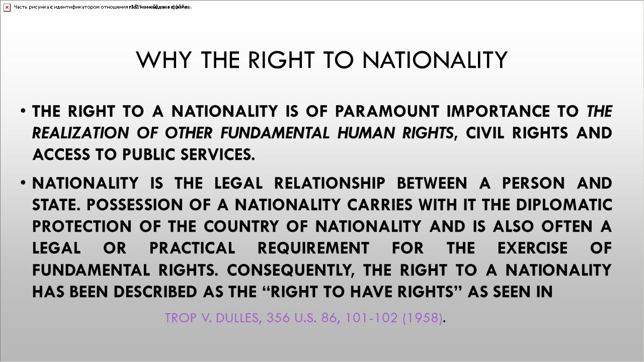 RELATED INTERNATIONAL INSTRUMENTS ON HUMAN RIGHTS ARTICLE 15 OF THE UNIVERSAL DECLARATION OF HUMAN RIGHTS STATES THAT EVERYONE HAS THE RIGHT TO A NATIONALITY AND THAT NO ONE SHALL BE ARBITRARILY DEPRIVED OF HIS NATIONALITY NOR DENIED THE RIGHT TO CHANGE HIS NATIONALITY. ARTICLE 20 OF THE AMERICAN CONVENTION ON HUMAN RIGHTS.