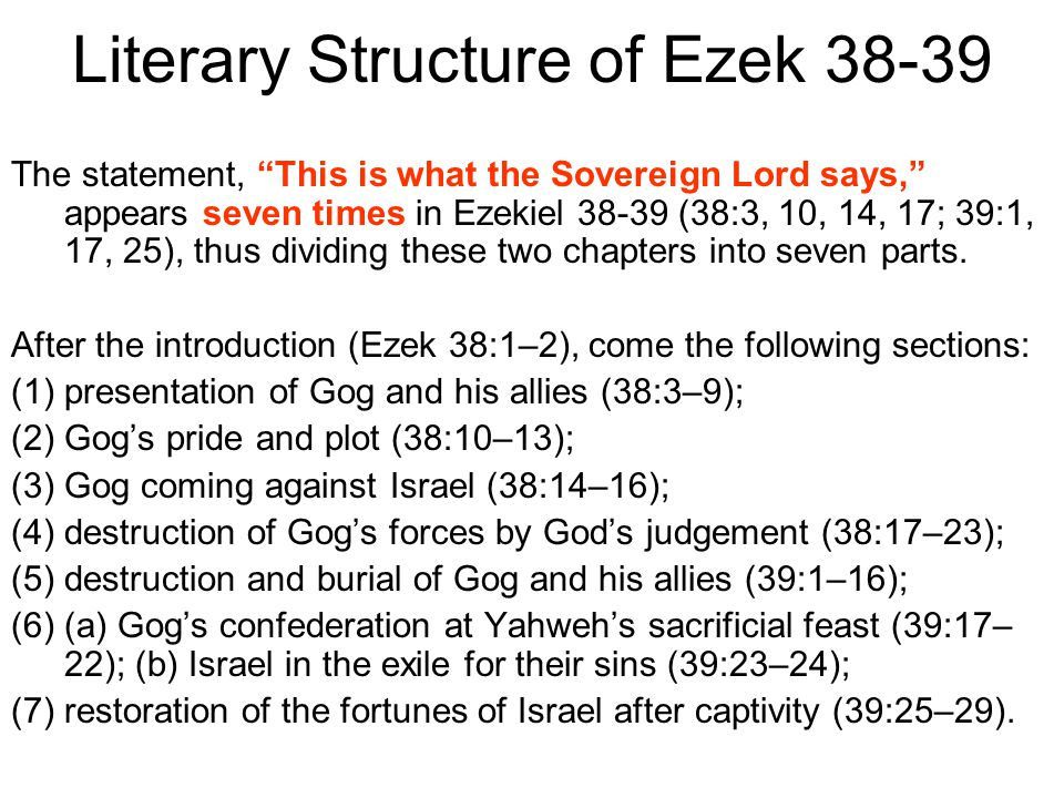 Spoken about in the past Ezekiel 38:17 is the key verse of the prophecy: This is what the Sovereign Lord says: 'Are you [Gog] not the one I spoke of in former days by my servants the prophets of Israel.
