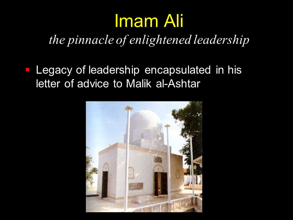  Legacy of leadership encapsulated in his letter of advice to Malik al-Ashtar