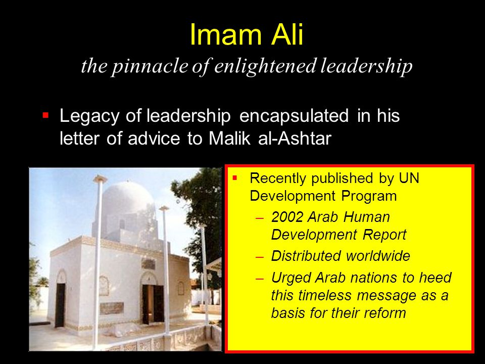 Imam Ali the pinnacle of enlightened leadership  Legacy of leadership encapsulated in his letter of advice to Malik al-Ashtar  Recently published by