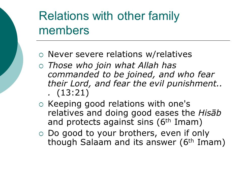 Relations with other family members  Never severe relations w/relatives  Those who join what Allah has commanded to be joined, and who fear their Lo