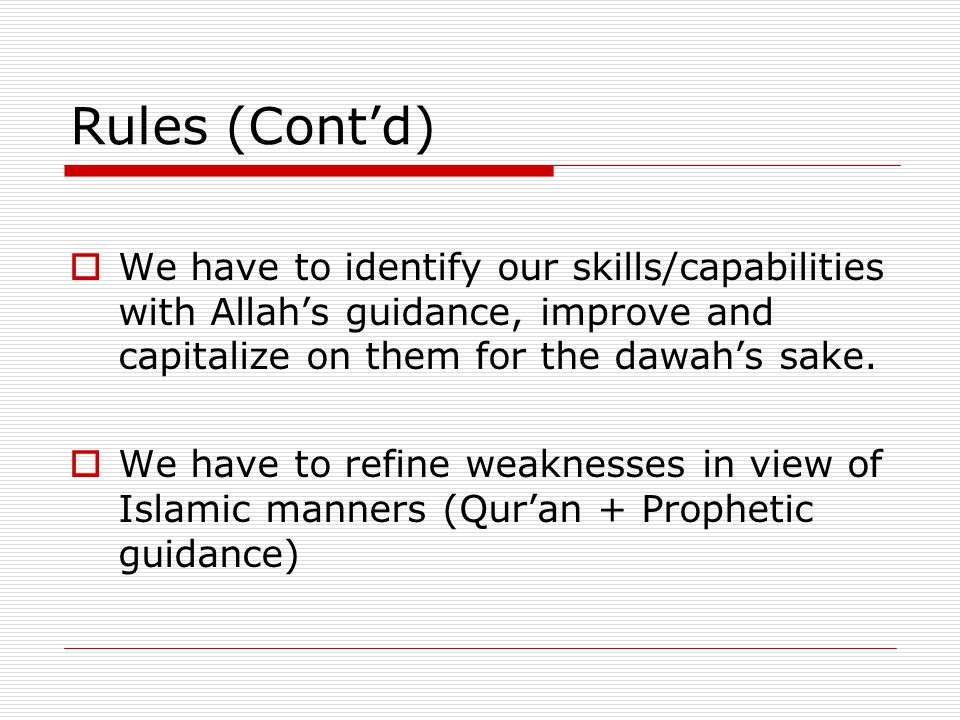 Rules (Cont'd)  We have to identify our skills/capabilities with Allah's guidance, improve and capitalize on them for the dawah's sake.