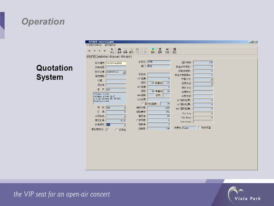 Quotation System Operation
