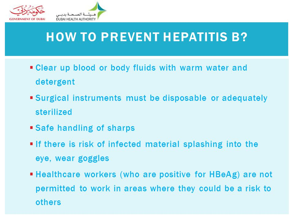  The hepatitis B vaccine protects against hepatitis B, a serious disease that damages the liver.