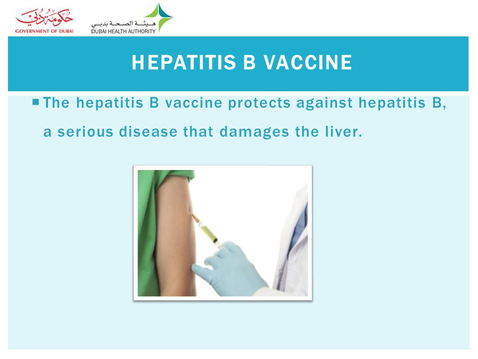  The hepatitis B vaccine protects against hepatitis B, a serious disease that damages the liver.