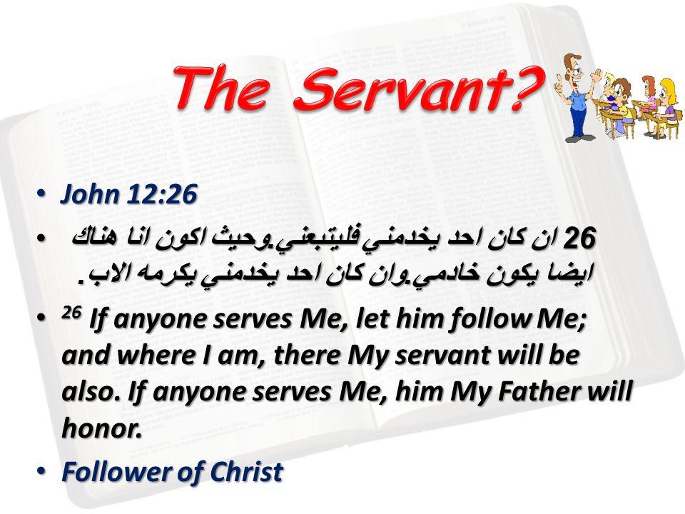 Mark 3: 14-15 Mark 3: 14-15 14 واقام اثني عشر ليكونوا معه وليرسلهم ليكرزوا.