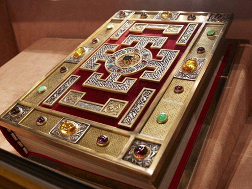 Lindisfarne Gospels (8 th century)