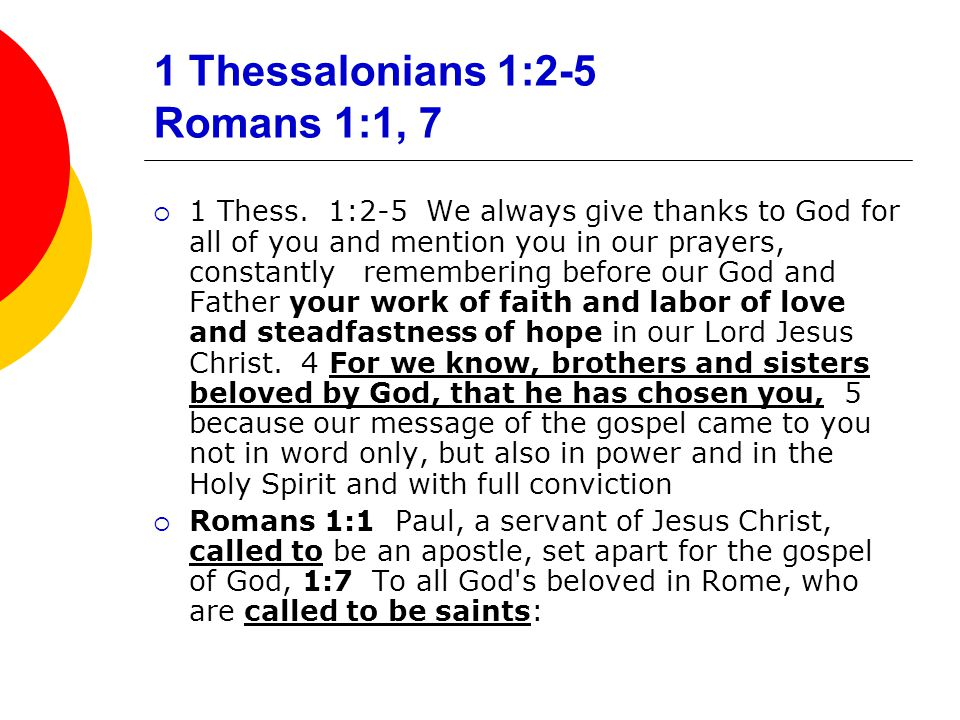 1 Thessalonians 1:2-5 Romans 1:1, 7  1 Thess.