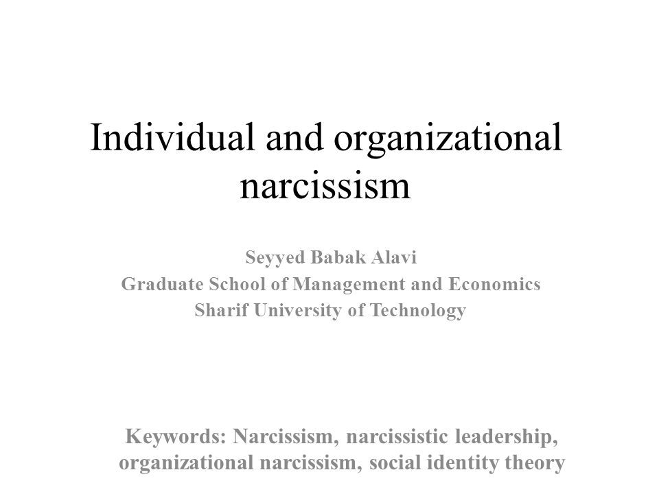  Relationship between organizational narcissism and organizational learning;  Relationship between organizational narcissism and readiness for change;  Relationship between organizational narcissism and interpretations of facts during strategic planning;  Relationship between charismatic leadership and organizational narcissism;  Relationship between organizational narcissism and organizational ethical behaviors.