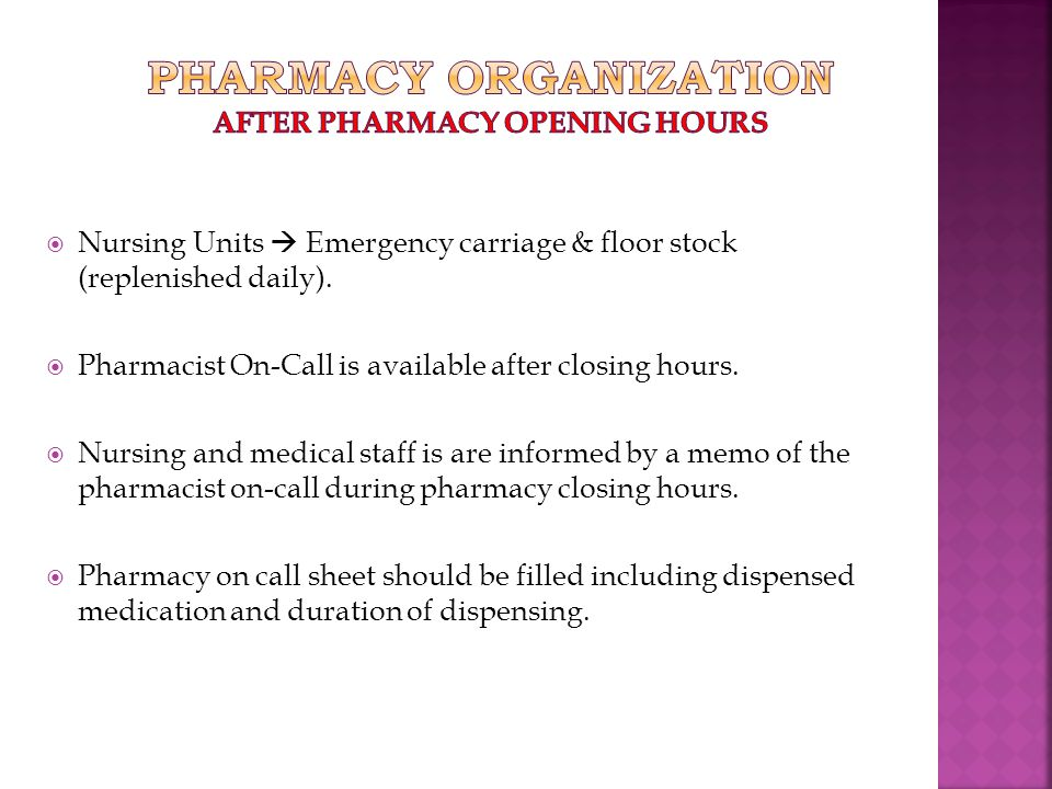  Nursing Units  Emergency carriage & floor stock (replenished daily).