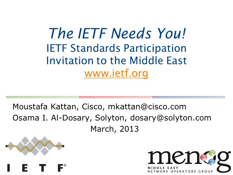 The IETF Needs You.