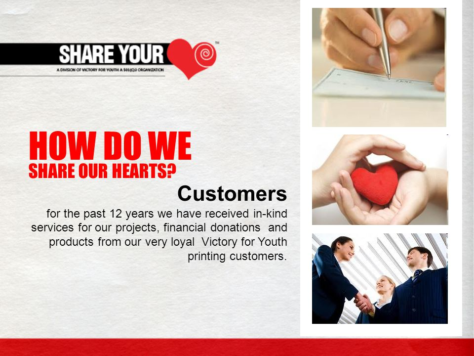 HOW DO WE SHARE OUR HEARTS.