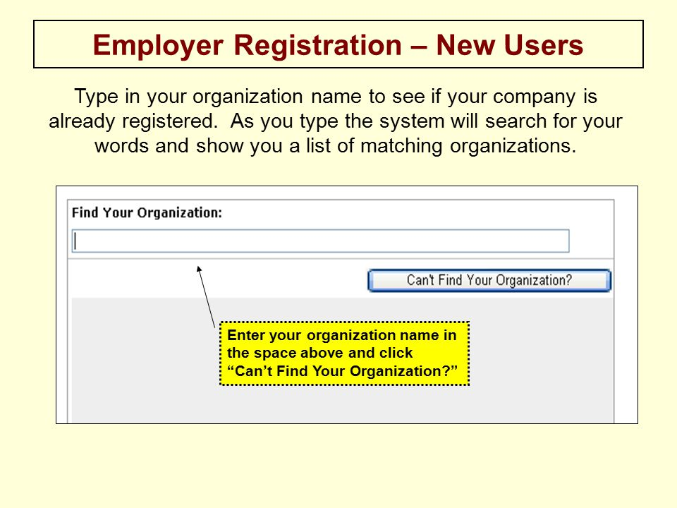 Employer Registration – New Users Type in your organization name to see if your company is already registered.