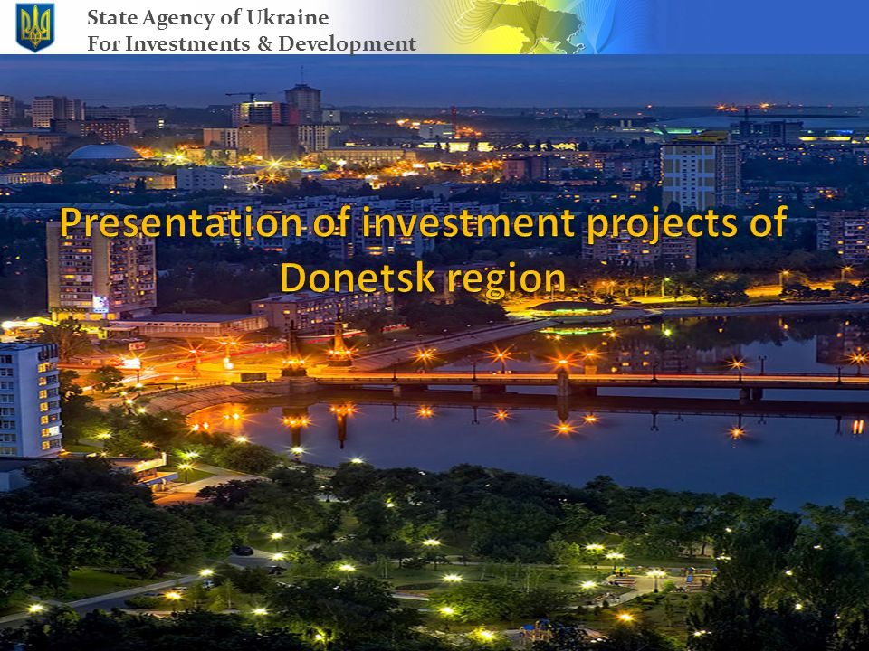 Investment Project № 11 State Agency of Ukraine For Investments & Development 1 Name of the projectBuilding of the modern elevator complex 2 3 Place of the project realizationnear Elenovka 4 Short description of investment project Building on the land of 2 ha near v.