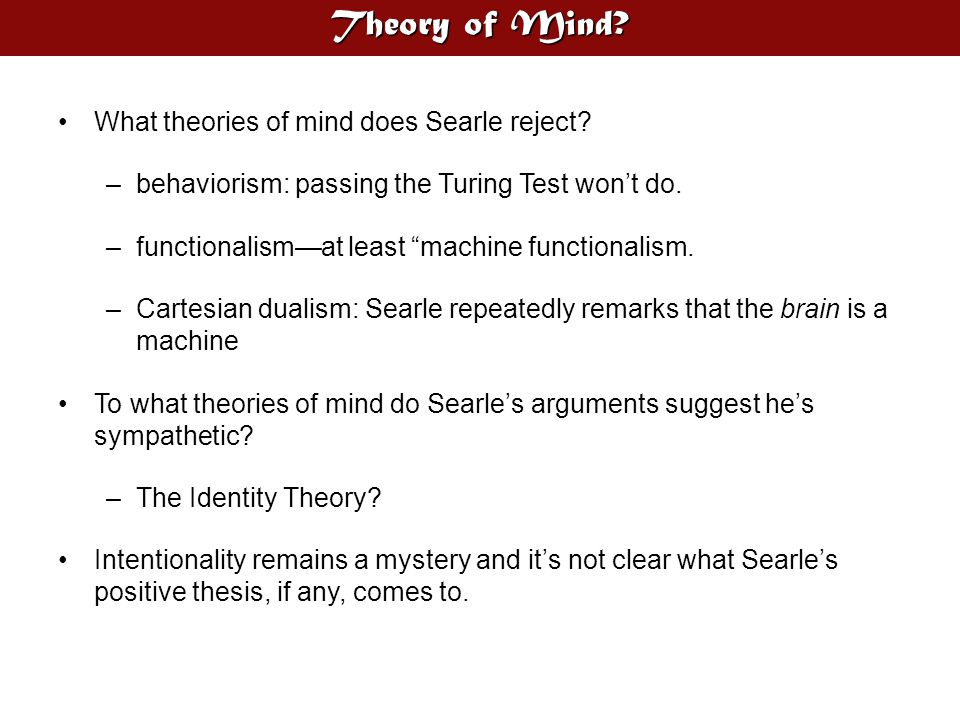 Theory of Mind.What theories of mind does Searle reject.