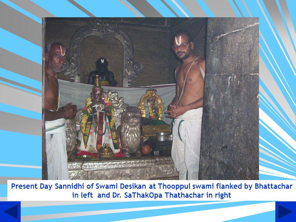 Dhanur Maasa Sevai Of Lord Deepa Prakashar with Sudharshana Alwar, Sri Devi, Bhoomi Devi, Andal, and Navaneetha Narthana Krishna. Children please obse