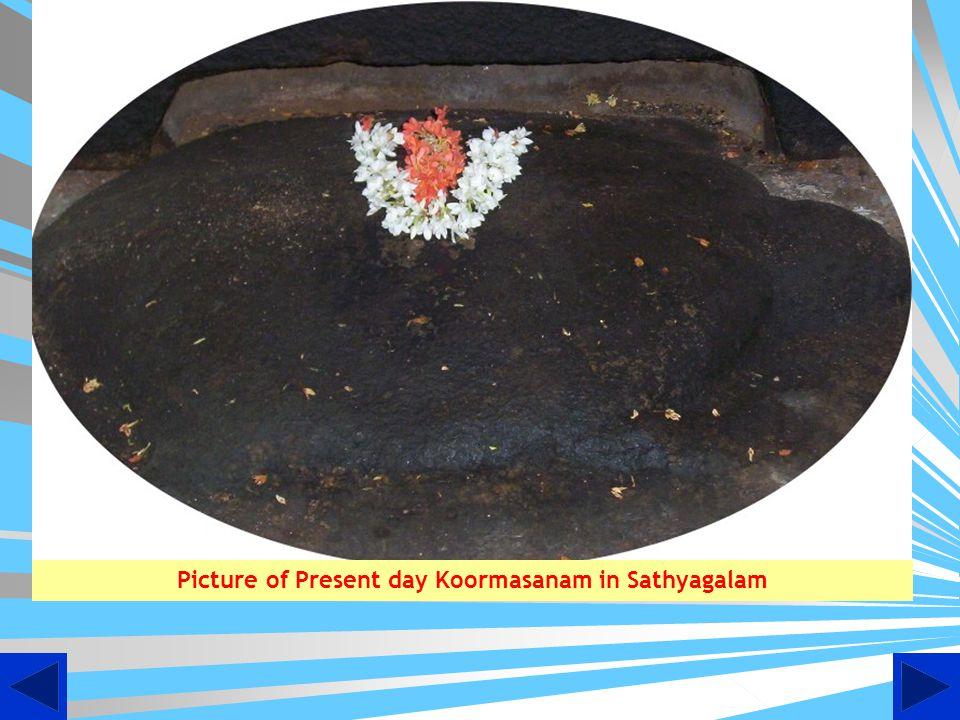 Swami Seated in Koormasanam