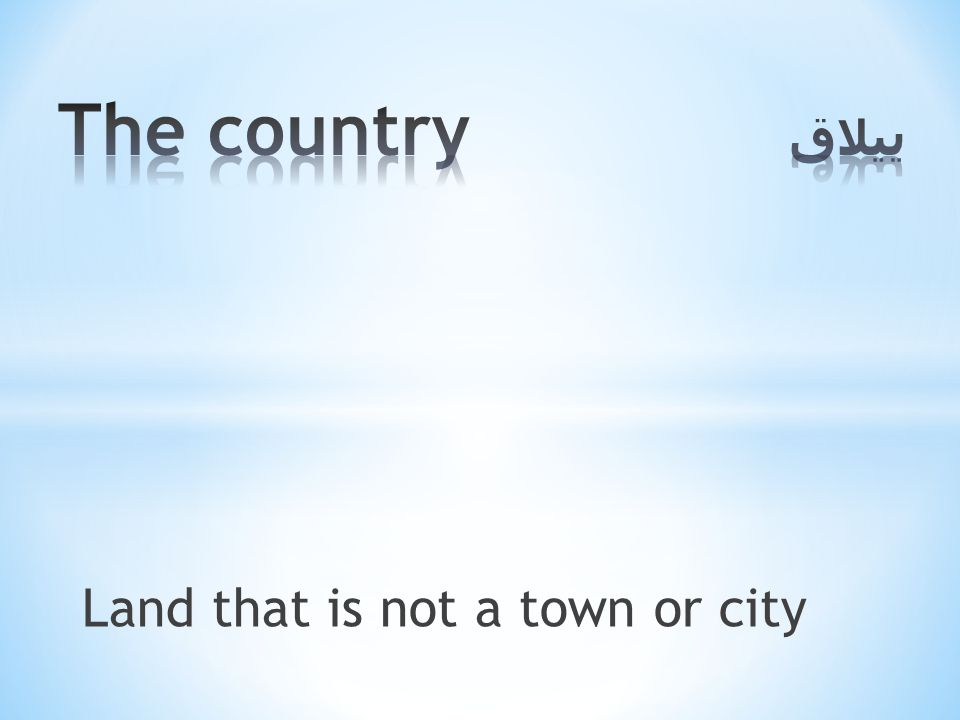 Land that is not a town or city
