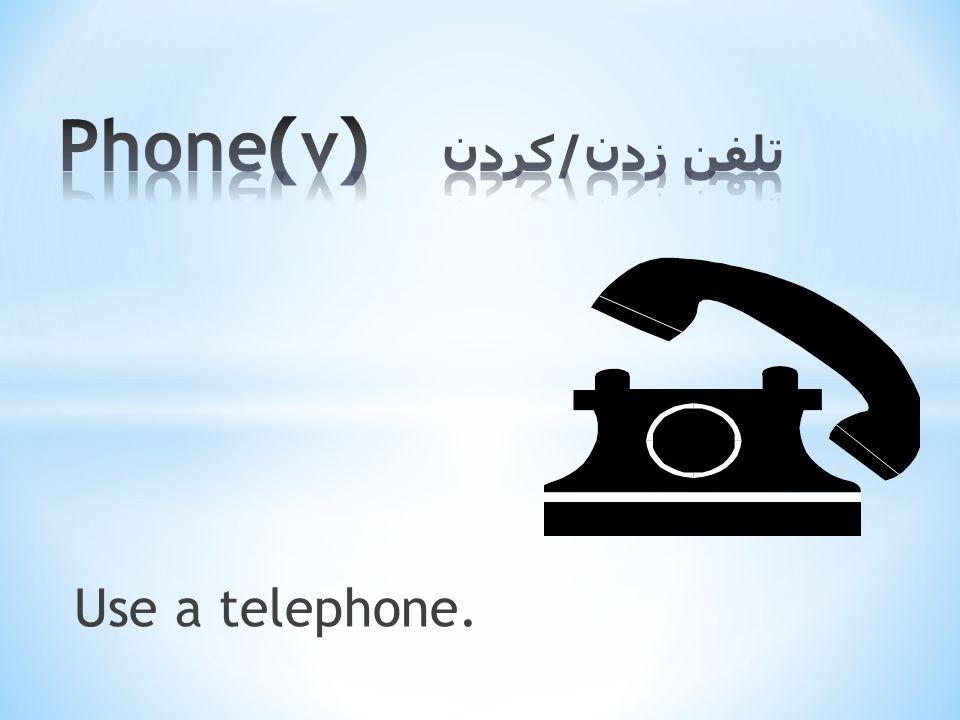 Use a telephone.