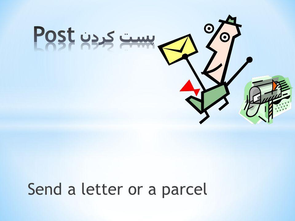 Send a letter or a parcel