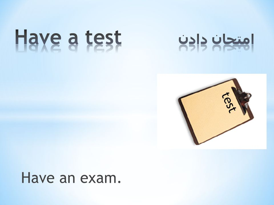 Have an exam. test