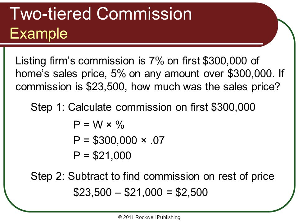 Listing firm's commission is 7% on first $300,000 of home's sales price, 5% on any amount over $300,000. If commission is $23,500, how much was the sa