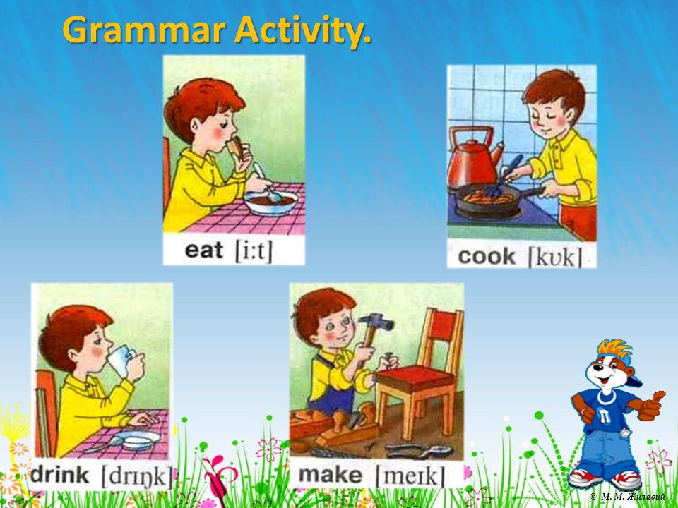Grammar Activity.