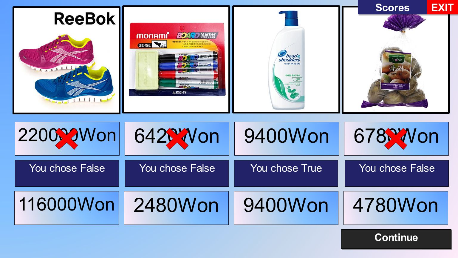 Reebok Realflex Transition Running Shoe 220000Won Monami 4 Board Marker + Eraser Set 6420Won Head and Shoulders Shampoo 850ml 9400Won Emart Potatoes 900g 6780Won FALSETRUEFALSETRUEFALSETRUEFALSETRUE Scores EXIT SUBMIT