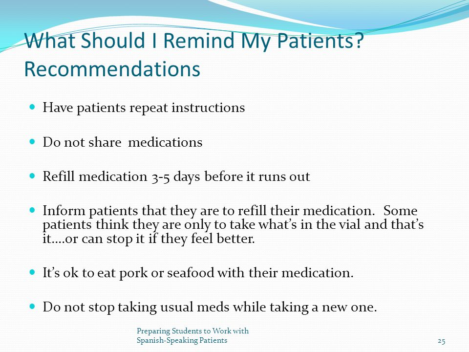 What Should I Remind My Patients.