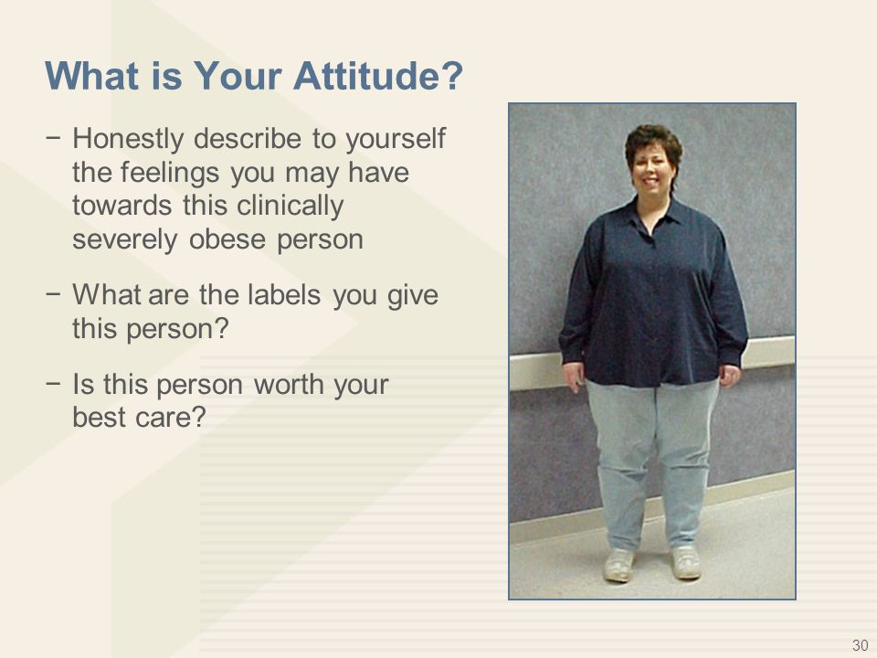 30 What is Your Attitude.