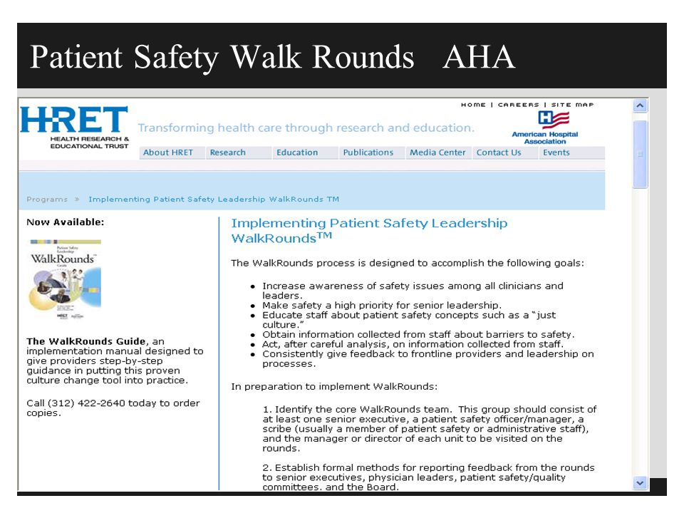 Patient Safety Walk Rounds AHA 122
