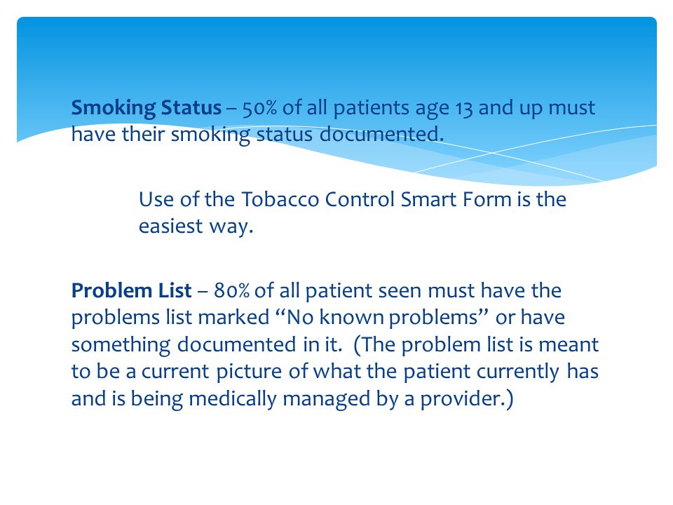 Smoking Status – 50% of all patients age 13 and up must have their smoking status documented.