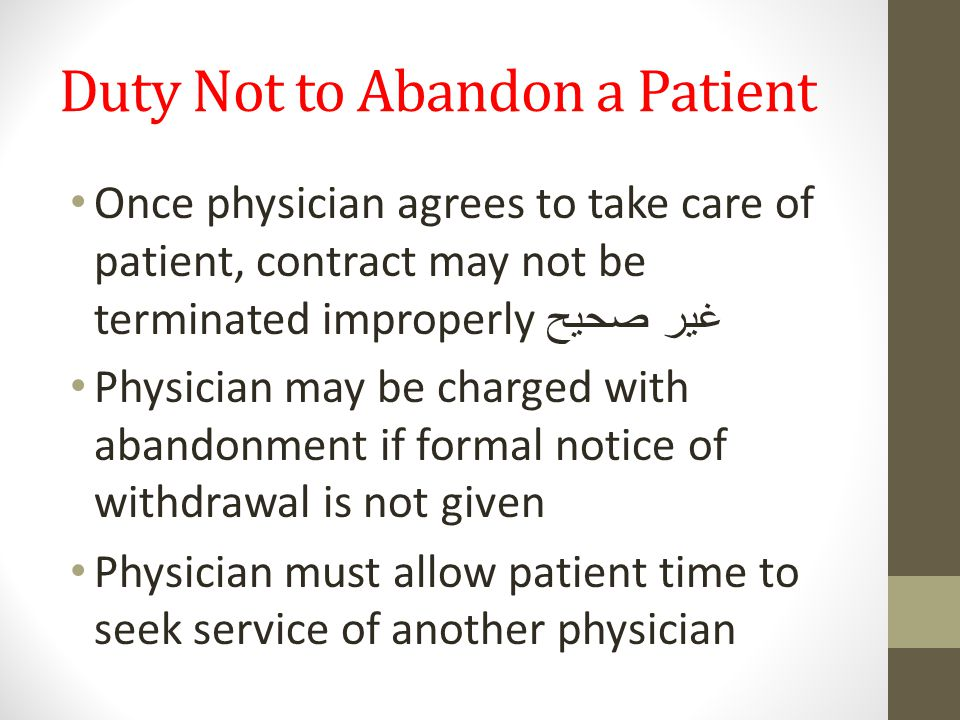 Doctrine of Informed Consent Requires physician to explain in understandable language -Advantages and risks of treatment -Alternative treatments available to patient -Potential outcomes of treatment -What might occur—risk and benefits—if treatment is refused