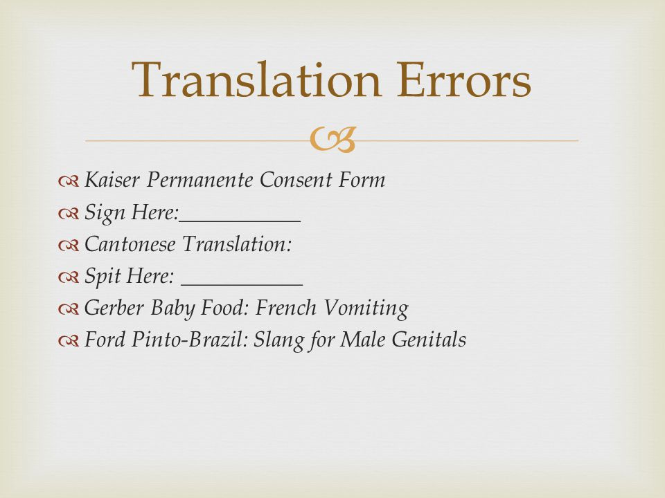   Kaiser Permanente Consent Form  Sign Here:___________  Cantonese Translation:  Spit Here: ___________  Gerber Baby Food: French Vomiting  For