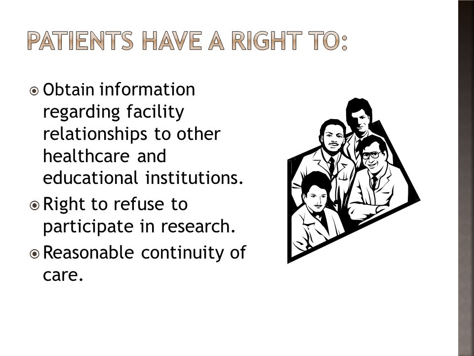  Obtain information regarding facility relationships to other healthcare and educational institutions.