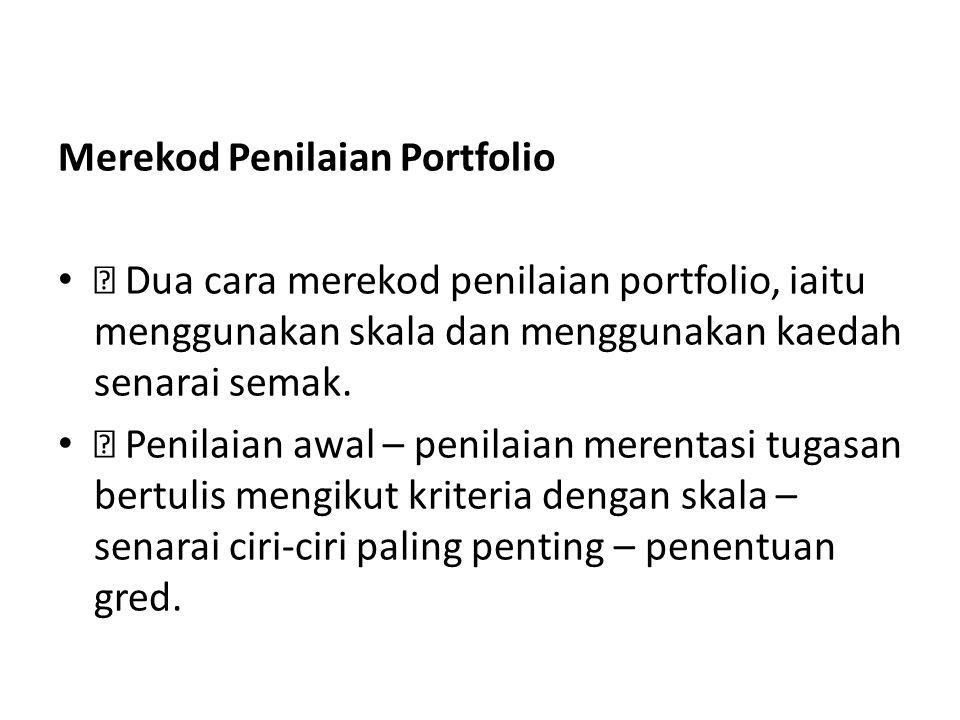 Merekod Penilaian Portfolio  Dua cara merekod penilaian portfolio, iaitu menggunakan skala dan menggunakan kaedah senarai semak.  Penilaian awal – p