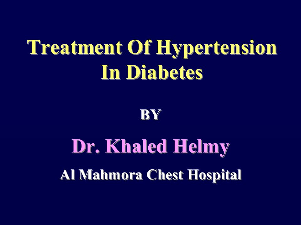 BY Dr. Khaled Helmy Al Mahmora Chest Hospital BY Dr.