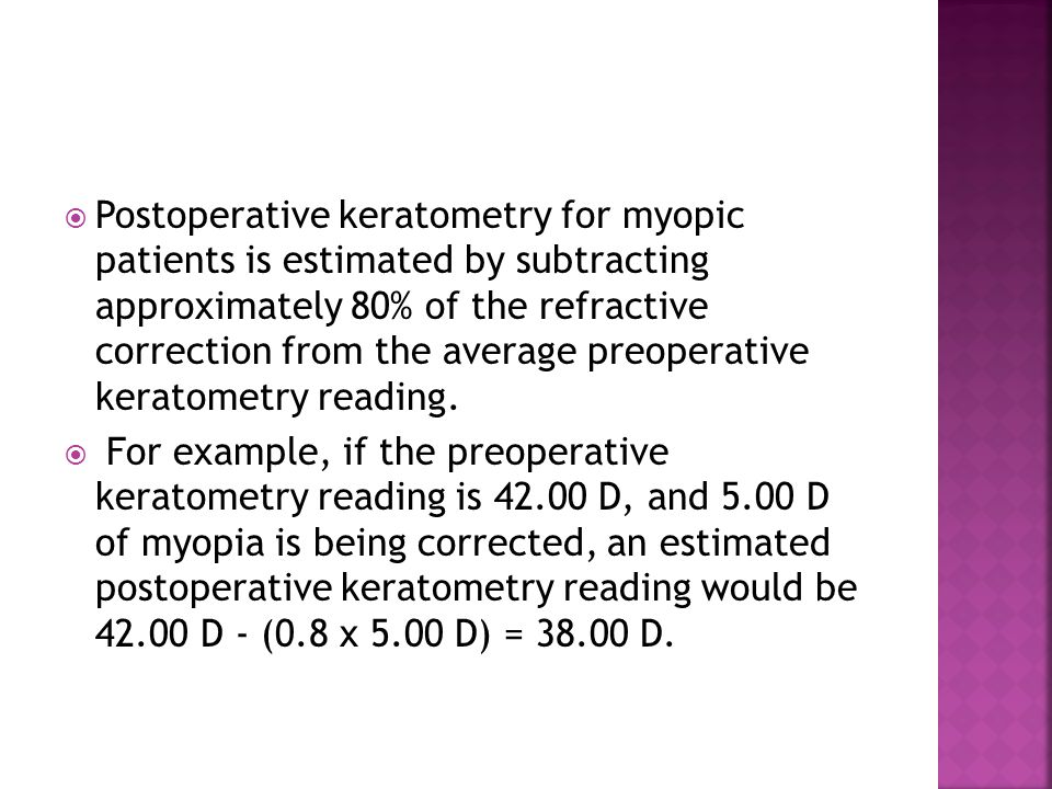  Postoperative keratometry for myopic patients is estimated by subtracting approximately 80% of the refractive correction from the average preoperati