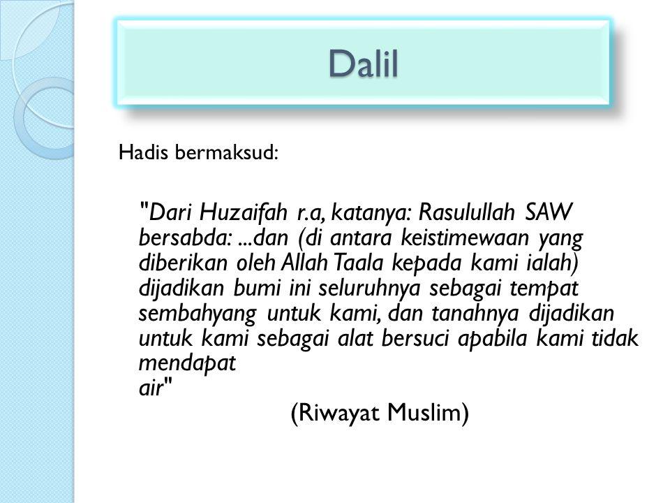 Hadis bermaksud: