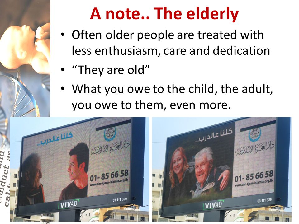 "A note.. The elderly Often older people are treated with less enthusiasm, care and dedication ""They are old"" What you owe to the child, the adult, you"