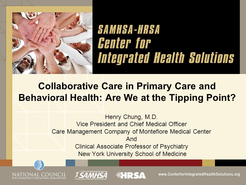 Agenda Why does Integration Matter for the Health of Our Patients.