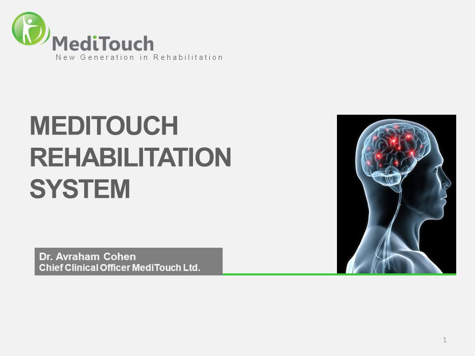CLINICAL BENEFITS 32 HOME ENVIRONMENT REAHABILITATION MOTIVATION FOR SELF ACTIVE PRACTICE PROFESSIONAL SUPPORT AT HOME CUSTOMIZED TREATMENT SETTINGS FOLLOW UP OF PATIENT PERFORMANCE ONGOING TREATMENT AFTER DISCHARGE TeleRehab.