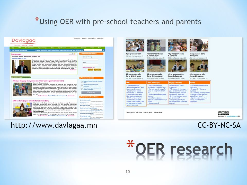 10 * Using OER with pre-school teachers and parents http://www.davlagaa.mnCC-BY-NC-SA