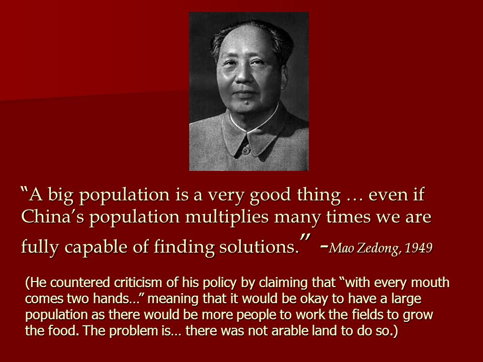 """ A "" A big population is a very good thing … even if China's population multiplies many times we are fully capable of finding solutions. "" solutions."