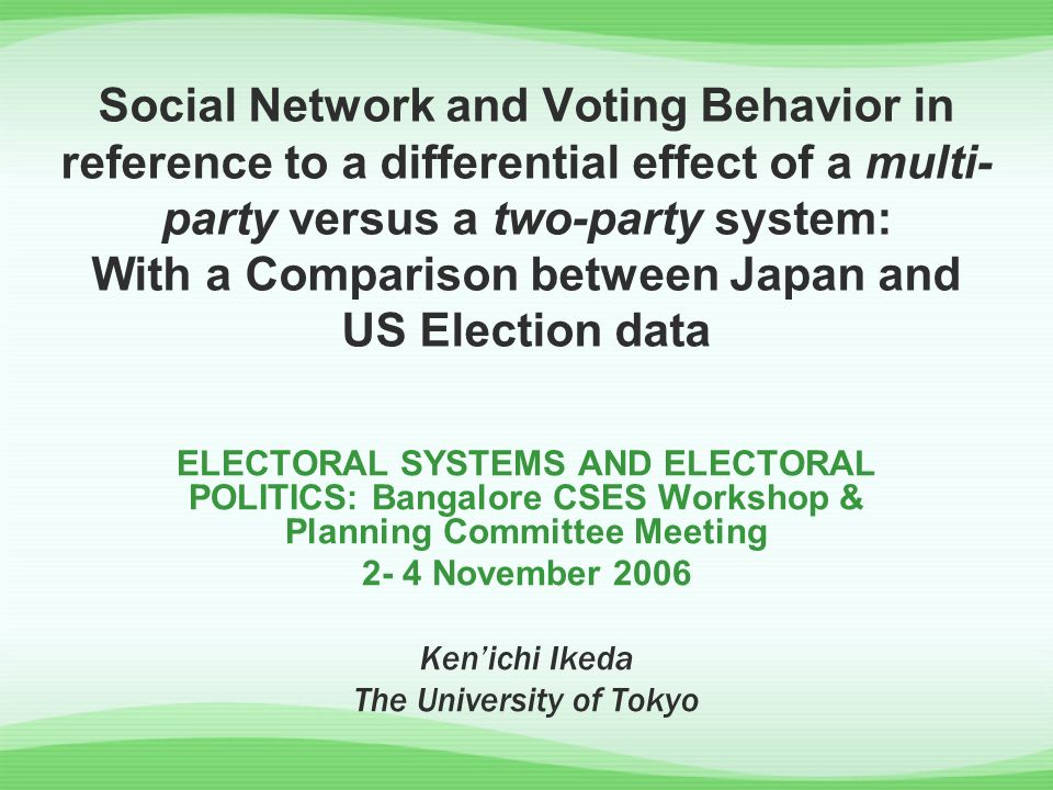 Abstract In a comparative analysis of American and Japanese voting behavior, the effects of social networks on voting behavior and the expression of political opinion were investigated.
