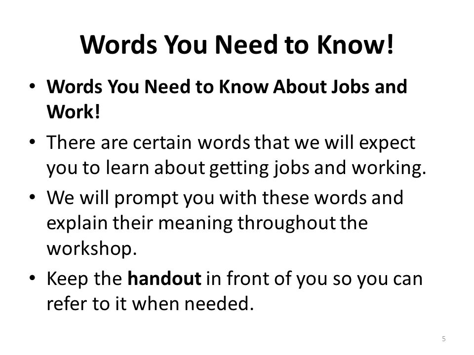 Words You Need to Know. Words You Need to Know About Jobs and Work.