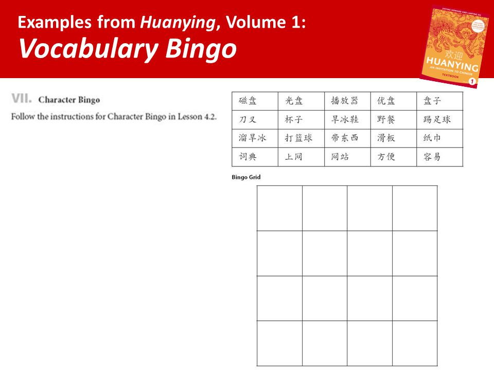 Examples from Huanying, Volume 1: Vocabulary Bingo