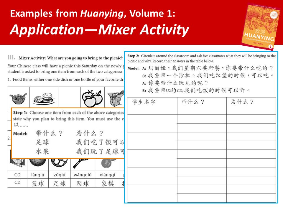 Examples from Huanying, Volume 1: Application—Mixer Activity