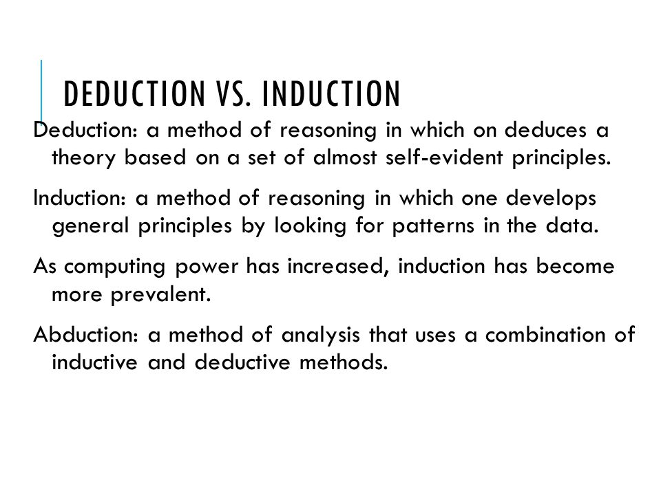 DEDUCTION VS.