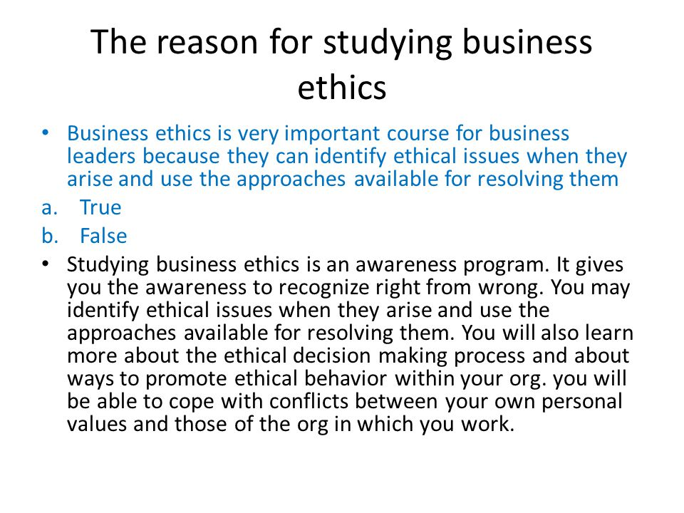 compare and contrast essay on business ethics